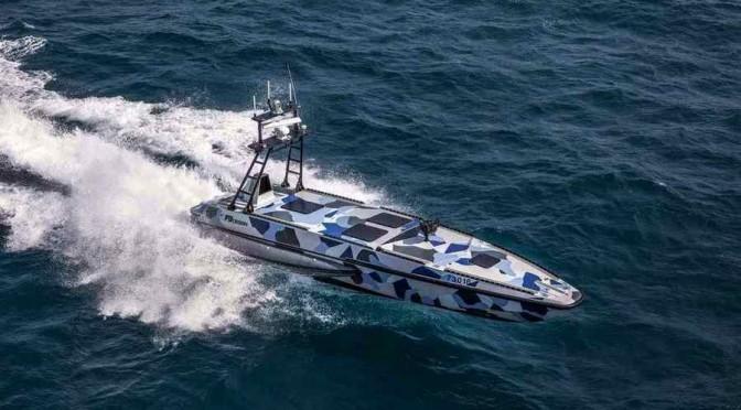 IAIs-Unmanned-Surface-Vessel