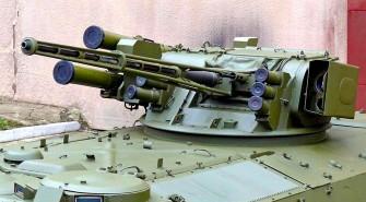 пушка ЗТМ